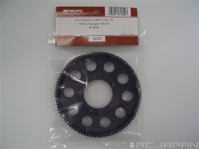 JR61809 - Helical main gear T93 V2