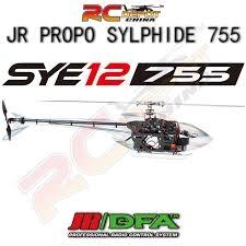 Sylphide E12